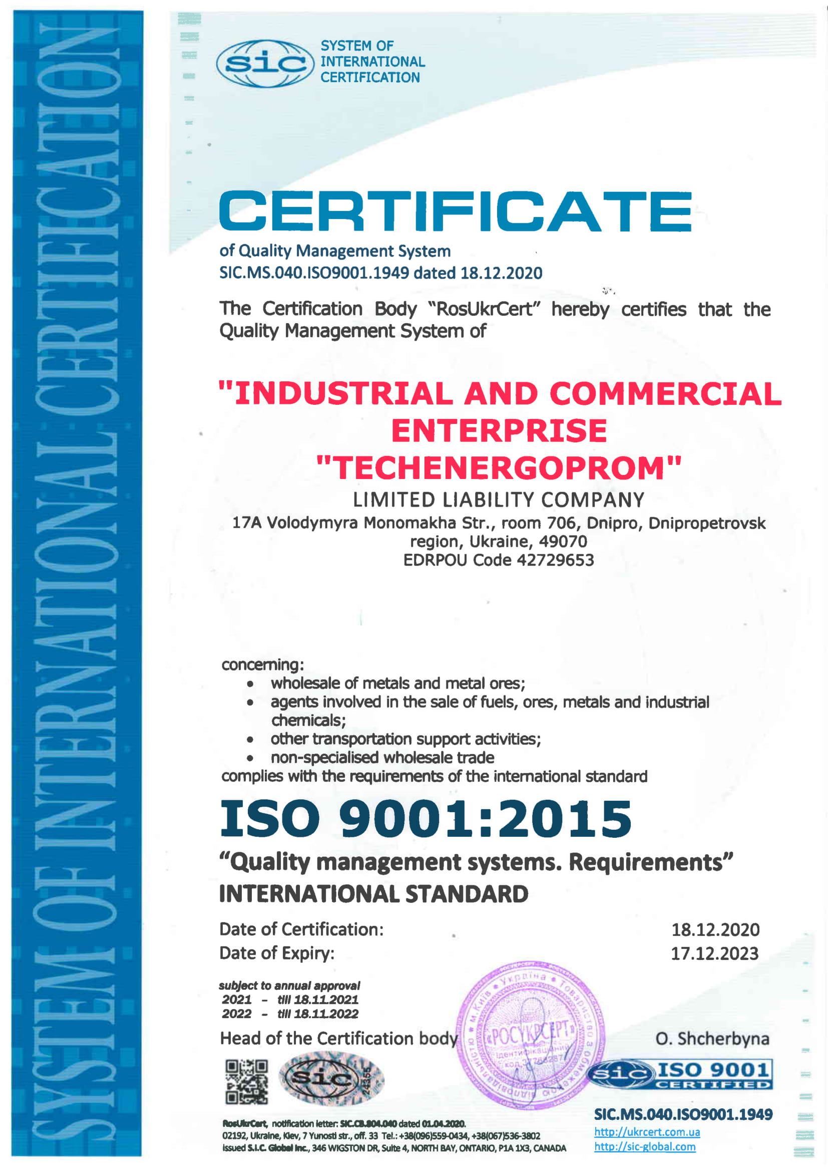 What ISO 9001-2015 confirms