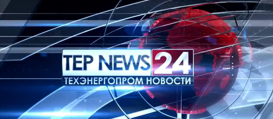 TEPNEWS #14 | The reconstruction of railway in Dnipro